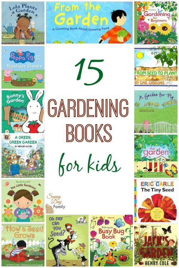 15 gardening books for kids. Includes board books for toddlers and preschoolers, story books, and non fiction books for kids about seeds and plants.