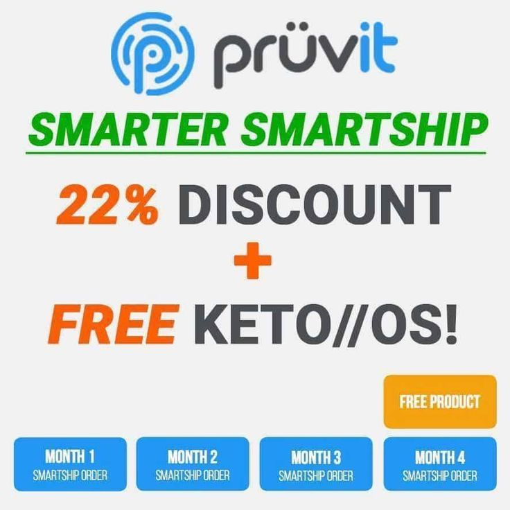 WOW!! NEW Smartship program!! So excited!!  What could be better than 22% off Ketones?!?!? FREE KETONES 💥❤️👊👌  YES FREE! Sign up for smartship this month and be locked in at 22% off all smartship orders PLUS FREE product every 4th month!  AND - I have a few coupons left for your first order! Just pm me and I'll get you your code if still available.   If you are SERIOUS about making a change  FOR BETTER, NOW  is the time! 70 days until 2018!  Start 2018 feeling better than 2017!