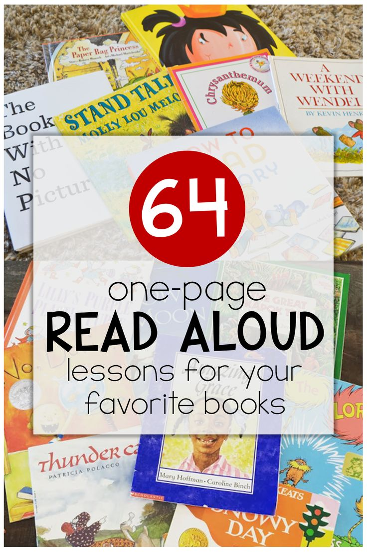 One page read aloud lessons for 64 of your favorite picture books! Just print and you have a lesson at your fingertips!