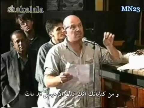 Ahmed Deedat - Good Friday - Lecture Australia