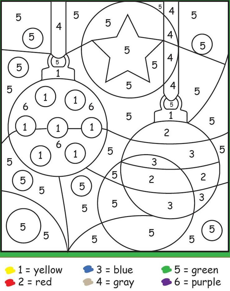 Christmas Ornaments Color By Number Christmas Color By Number Christmas Kindergarten Christmas Coloring Pages