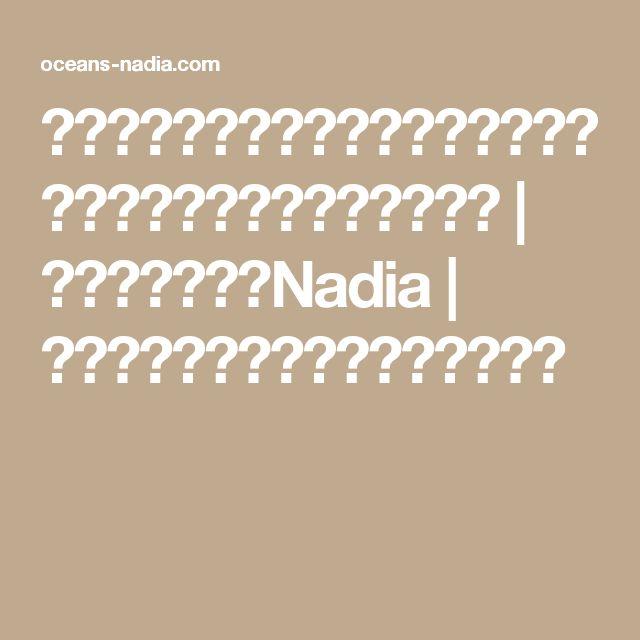 温泉豆腐だしやチーズフォンデュまで!秋そうめんのおいしい食べ方 | レシピサイト「Nadia | ナディア」プロの料理を無料で検索