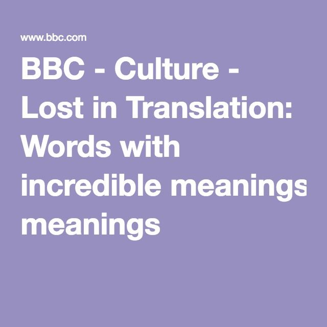 BBC - Culture - Lost in Translation: Words with incredible meanings