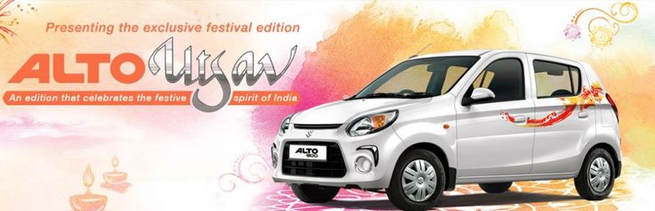 Diwali 2017 cars Maruti Suzuki Alto 800 Utsav special edition launched; what's new - International Business Times India Edition #757Live
