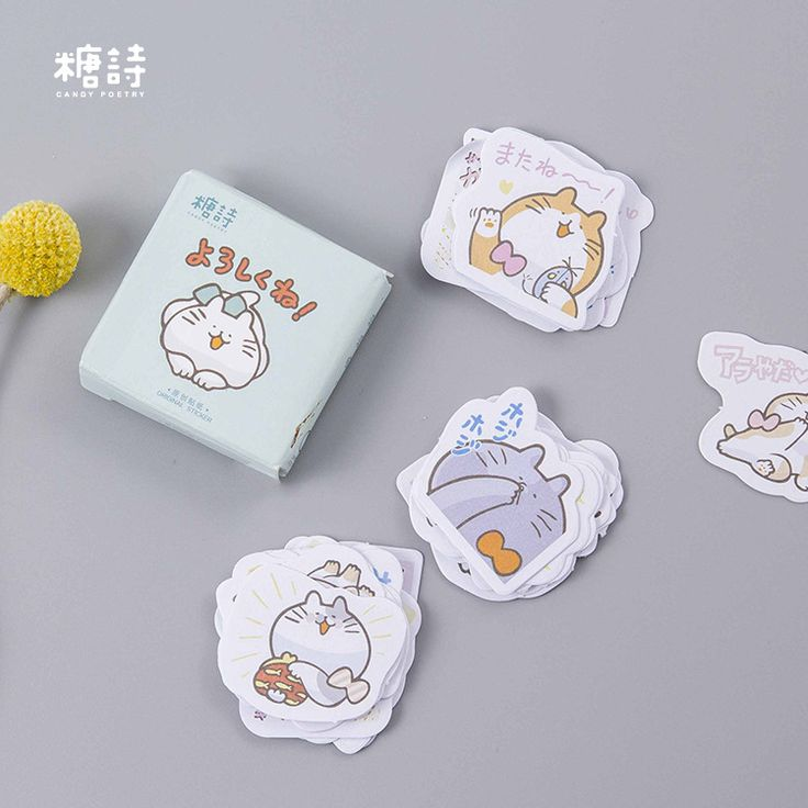 45Pcs/Pack Rolling meow Cute Cat DIY Decorative Dairy Sticker Stationery Office School Sticky Label 4CM Wash Stickers Gift M0580 #Affiliate