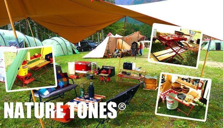 知る人ぞ知るオリジナルアウトドアギアブランド「NATURE-TONES(ネイチャートーンズ)」キャンプが好きなスタッフ達が「こんなキャンプ用品あったらいいな」と思って作っています。樹脂コーティングされた金属の安心感と柔らかさが魅力的なラック類や、さらに木材との組み合わせでよりナチュラルな雰囲気のあるチェアやテーブ...