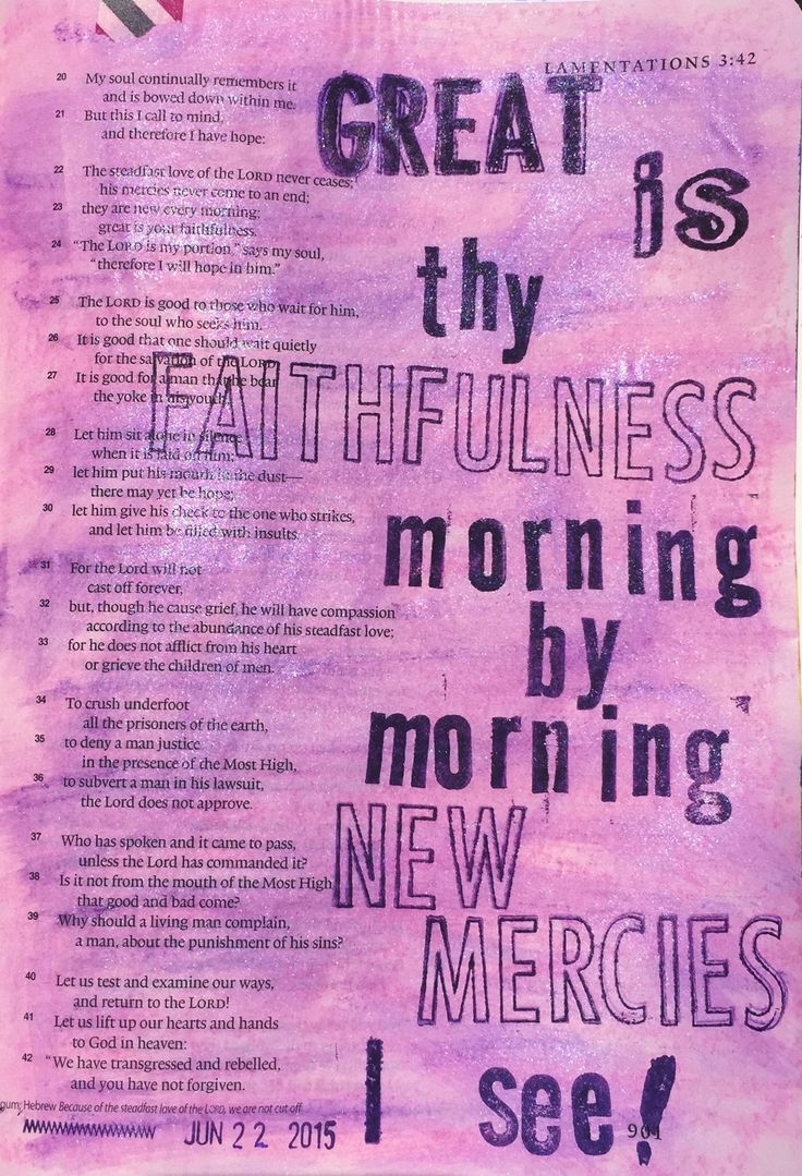 Lamentations 3:22-23 — Arden Ratcliff-Mann