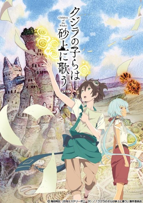 """Cast, Netflix Stream Unveiled For """"Children of the Whales"""" Anime by Mike Ferreira"""
