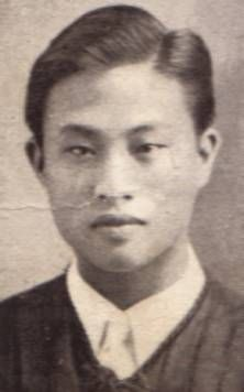 Picture of Bernardo S.Rojas in 1934, age 21.Taken from the UST Annual when he graduated from Pre-Med.