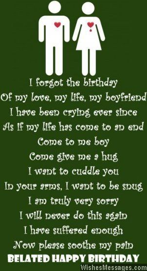 I Wanna Cuddle With You Poem: Belated Birthday Poems For Boyfriend: Late Birthday Poems