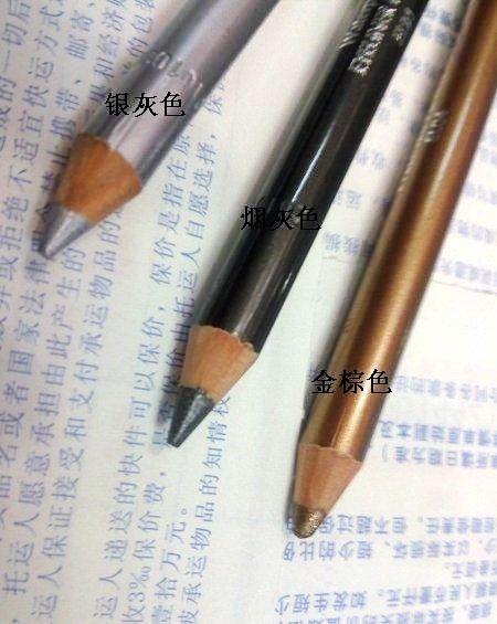 Multiusos ningmei três pérola caneta caneta sombra de olho escova cinto excelente variegating alishoppbrasil