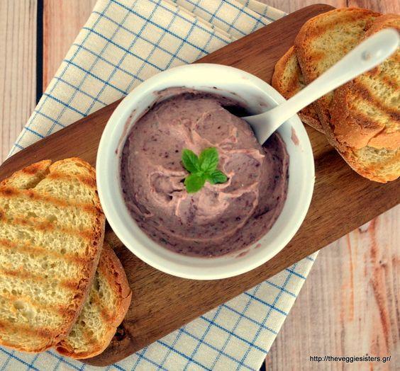 Red bean roasted garlic hummus - Χούμους από κόκκινα φασόλια κ ψητό σκόρδο