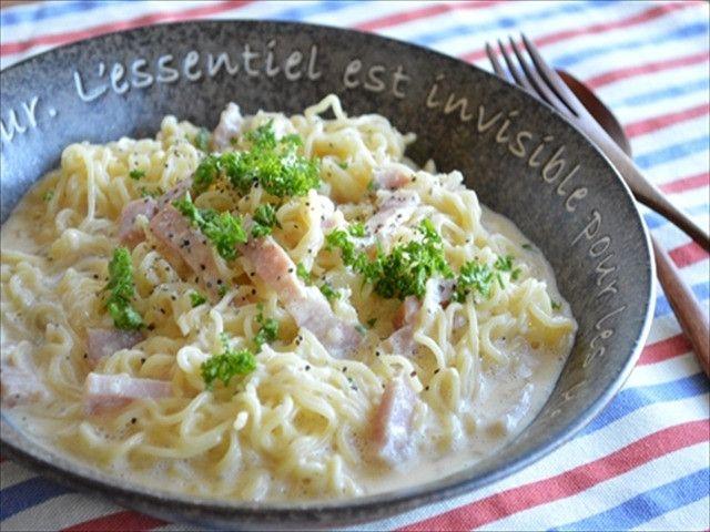 インスタントラーメンも、工夫次第で 豪華なイタリア~ンに変身です! 今日は、塩ラーメンを使って 「超簡単!カルボナーラ」 これが、病み付きになるほど、激ウマなんです~♪ ラーメンに入っている粉末スープが ポイントですよ~。必ず、「塩ラーメン」で作ってくださいね♪