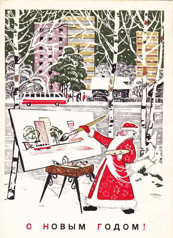 Signed. Vintage Happy New Year Postcard by RussianSoulVintage - Love the graphics!