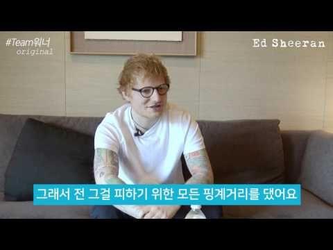 #Team워너 Original : 에드 시런 (Ed Sheeran) 인터뷰 - YouTube
