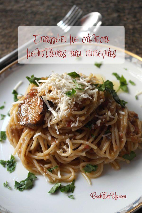 Συνταγή: Τηγανητές πιπεριές και μελιτζάνες με σάλτσα, 2 συνταγές σε 1 ⋆ CookEatUp