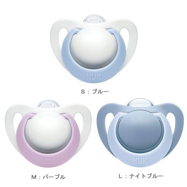 NUK ヌーク おしゃぶり・ジーニアス2.0(キャップ付き)/シリコーンの通販 ダッドウェイオンラインショップ