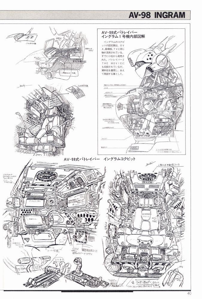 AV-98 INGRAM 2NDwith Yamato (1:24) 机器人统治者 - AC模玩网 - 中文世界最大的模型玩具社区 - Powered by phpwind