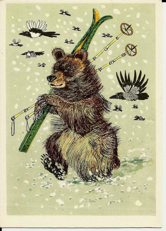 Bear skier  Vintage  Russian Postcard drawing by by LucyMarket