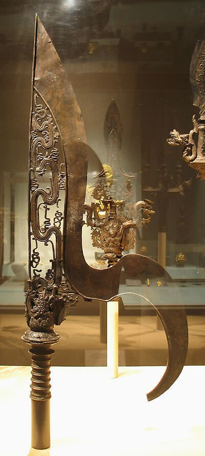 Hook Bladed Halberd (c. 2nd Half of 13th Century CE Javanese Weapon, Singasari Kingdom) (1998 CE Bequest of Samuel Eilenberg, Met Museum)