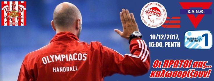 Στόχος σημερινός η διατήρηση του αήττητου και δοκιμές συστημάτων! Τα άλλα θα τα δούμε στη συνέχεια αγώνα τον αγώνα. #Red_White #Olympiacos #Chanth #Handball_Premier
