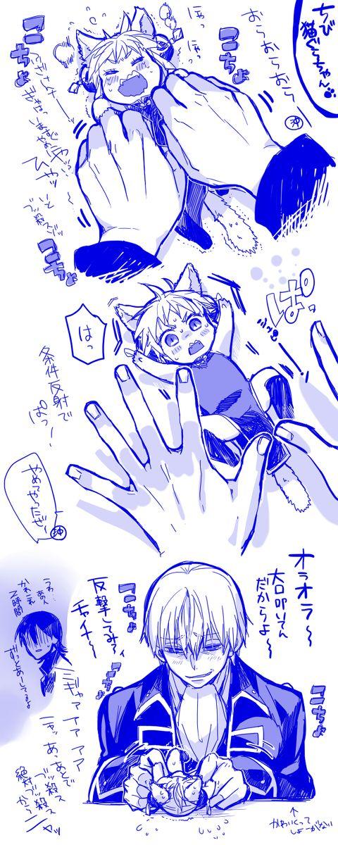 Gintama [★][★][★] Okita Sougo & Kagura