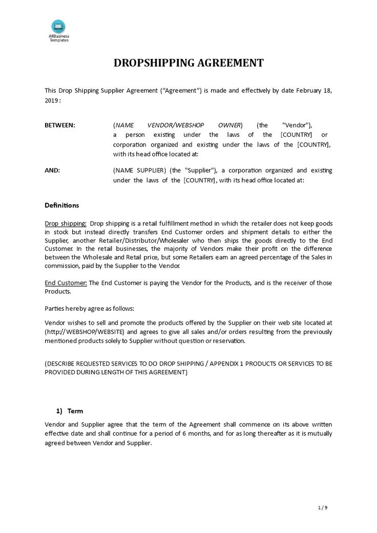 Always work with this Drop Shipping Agreement template