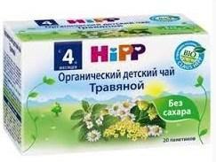 """Хипп чай органический с 4мес. травяной 30г 20 ф/п  — 212р. ----- Чай детский Hipp органический травяной - вкусный, хорошо утоляющий жажду чай для детей с 4-го месяца жизни до школьного возраста. Чай приготовлен из натуральных экстрактов лекарственных трав и обладает приятным вкусом и ароматом. Его можно употреблять в холодном и теплом виде. Применяется как общеукрепляющее средство, для регуляции обмена веществ, при кишечных коликах и вздутии живота, при простудных заболеваниях. Знак """"Био"""" на…"""