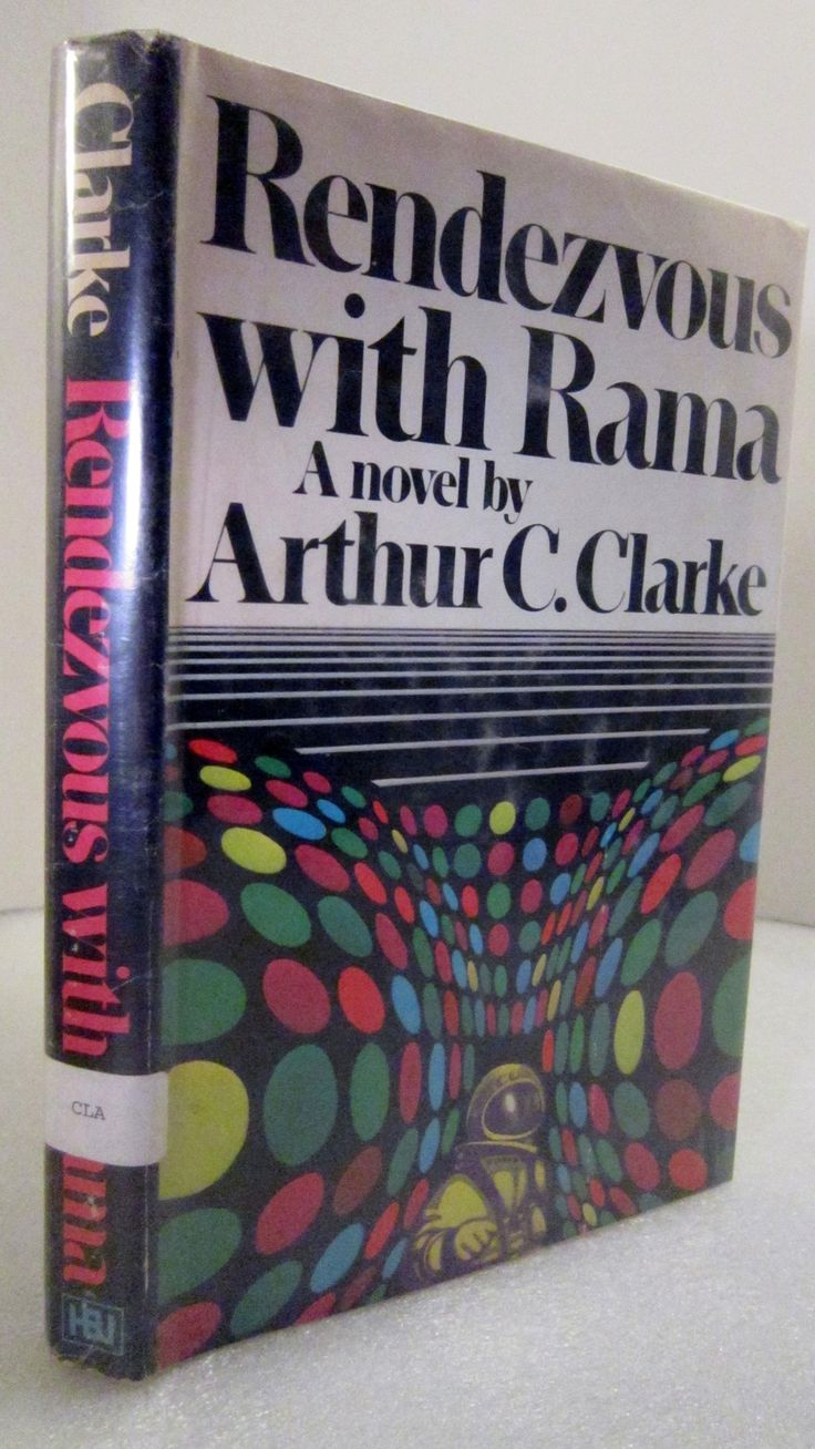 Rendezvous with Rama 1973 by Arthur C. Clarke, Science Fiction Novel.   In 2130 a Giant astroid was discovered which scientists named Rama.  They eventually realized it was actually a spaceship.  Rendezvous with Rama won both the Hugo and Nebula awards.