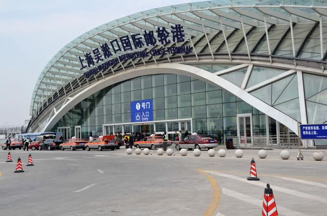 Private Shanghai Port Arrival Transfer Private transfer from 3 major Shanghai International Cruise Ports to anywhere you want to go in Shanghai City Center! Your choice of Shanghai Port International Cruise Terminal, Wusongkou International Cruise Terminal or Waigaoqiao International Cruise Terminal Haitong Pier.Arriving in a new country can be both exciting and a bit scary! Simply  book our cruise port transfer service, a friendly professional local  driver will be waiting f...