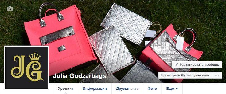 Julia Gudzar in Facebook