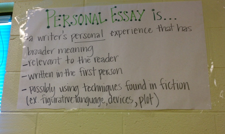 personal essay unit plan