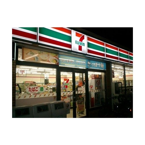7 11 | Tumblr ❤ liked on Polyvore featuring pictures, photos, places, backgrounds, pics and fillers