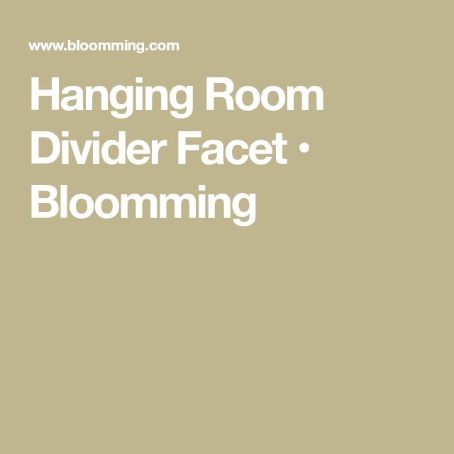 Hanging Room Divider Facet • Bloomming