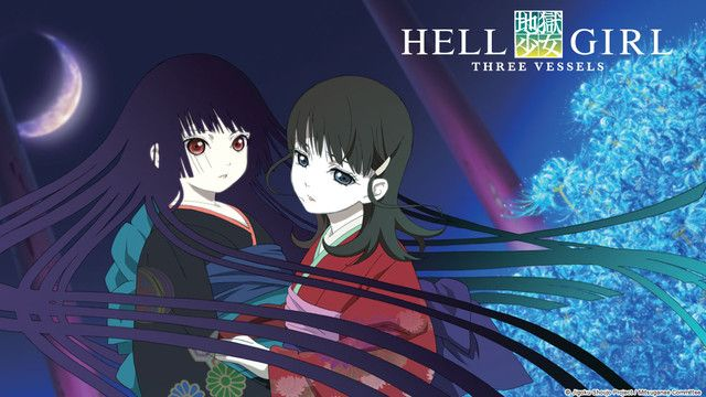 Hell Girl Three Vessels Aka Jigoku Shoujo Mitsuganae The Third