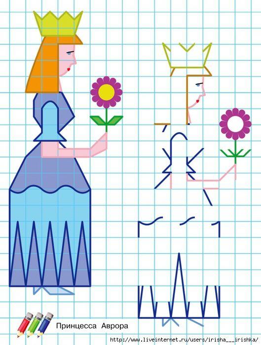 prinses rekenen en tekenen