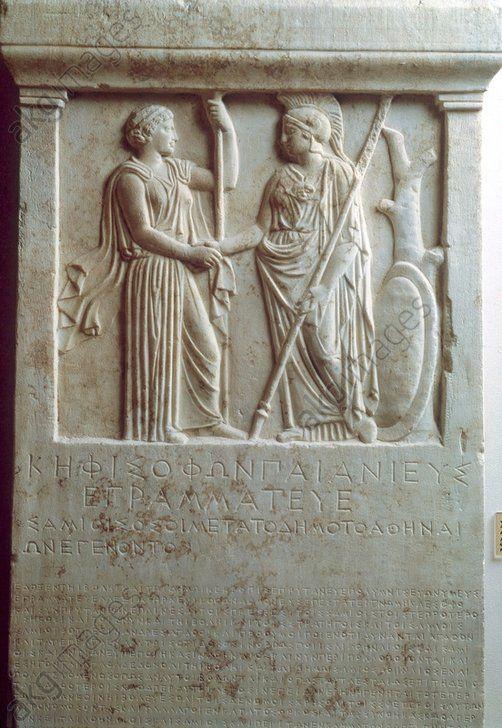 ATHÉNA / RELIEF GREC. Art grec, période classique, v. 403 av. J.–C. Héra and Athéna. Relief. Marbre.