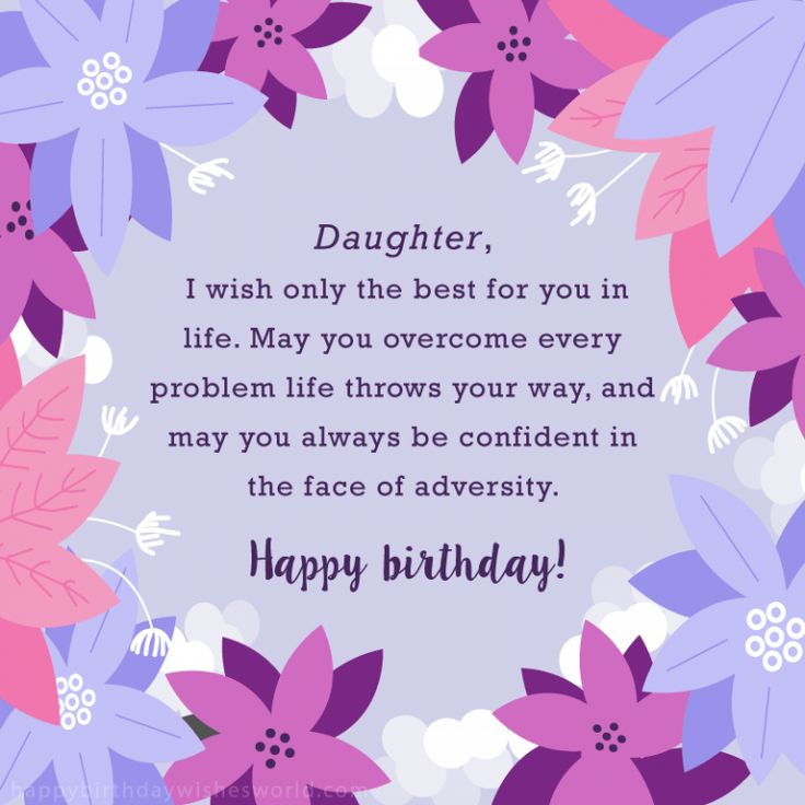 Birthday Quotes For Daughter in 2020 Cute happy birthday