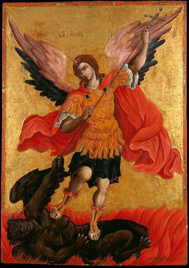 архангел михаил на иконе теодор поулакис 2 я половина Xvii века Poulakis Theodoros 1620 1692 Pu San Miguel Arcángel Arcangel Miguel Oracion De San Miguel