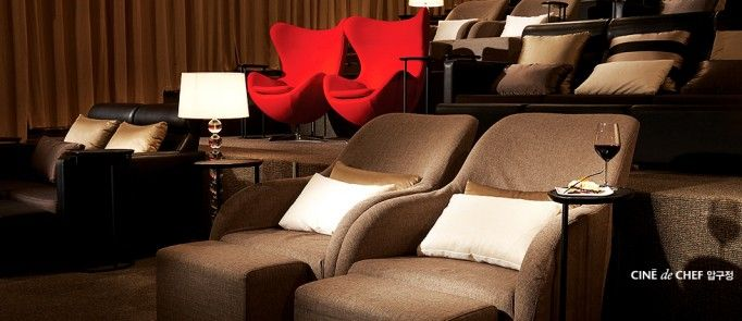 seating in a korean movie theater