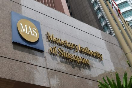 Monetary Authority of Singapore raids broking firms on possible violations, Companies & Markets - THE BUSINESS TIMES