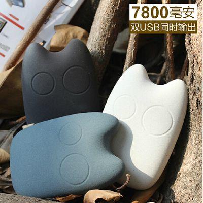 #taobao #usb Зарядка-накопитель для устройств с USB. Подходит не только для айфонов/айпэдов.  Приехал полностью заряженный. Если будете заказывать, имейте ввиду, что он тяжелый, 200 г без коробки. По цене получается примерно 450 р