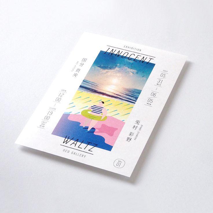 TO2KAKU|兎村彩野 + 八木原豊