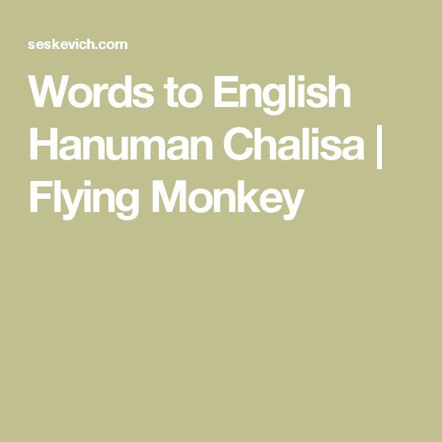 Words to English Hanuman Chalisa | Flying Monkey