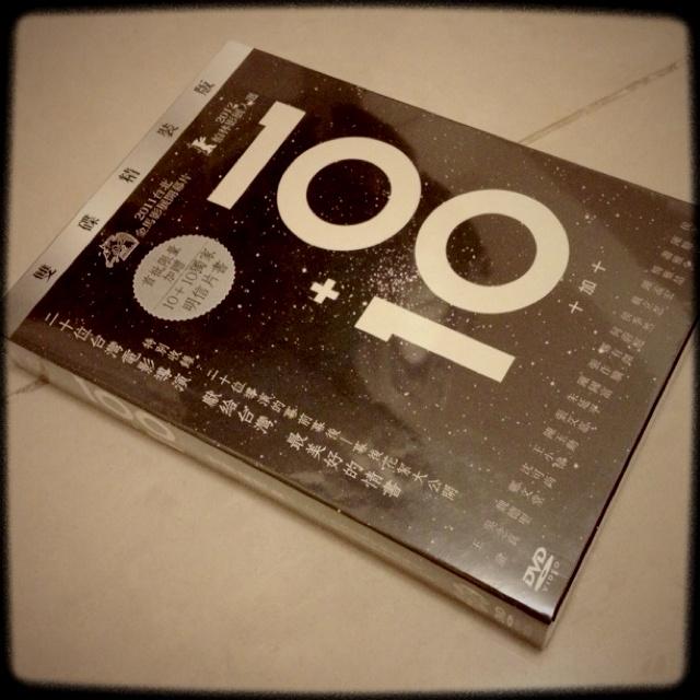 10+10 電影聨合創作計劃