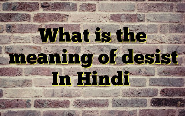 What is the meaning of desist In Hindi http://www.englishinhindi.com/?p=5324&What+is+the+meaning+of+desist+In+Hindi  Meaning of  desist in Hindi  SYNONYMS AND OTHER WORDS FOR desist  बंद कर देना→desist,ungear,make fast रोकना→stop,clog,prevent,inhibit,fend,desist बंद करना→close,clamp,stop,shut,enclose,desist छोड़ना→leave,quit,discard,miss,give up,desist स्र्कना→stop,halt,intermi