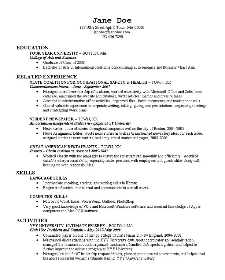 Best 25+ College resume ideas on Pinterest Resume tips, Resume - resume examples for college graduates