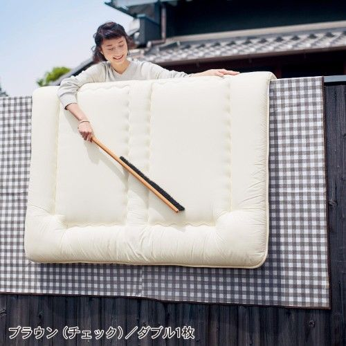 布団汚れ防止カバー|通販のベルメゾンネット