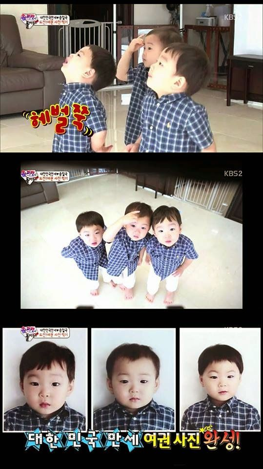 song+il+guk+return+of+superman+triplets+dancing+daehan+minguk+manse+5.jpg (539×960)
