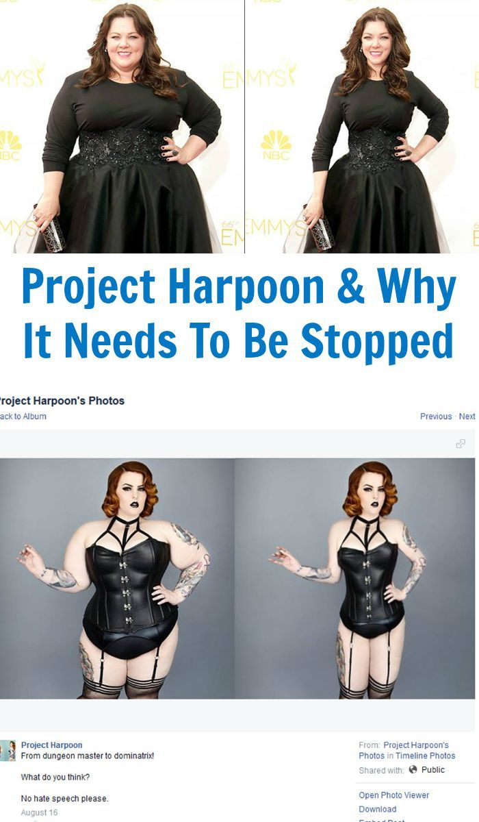 In episode 011 of the Fat Fitness Girl podcast I talk about my feelings about Project Harpoon and why no one has the right to change another persons body.